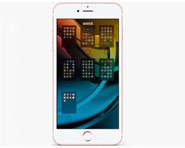iOS 14 上「删除」特定主屏幕方法教程