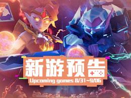 两款新游镇乾坤,8.31-9.6 IOS共有两款新游信息。