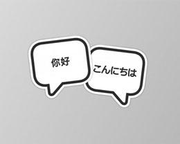苹果在 WWDC20 视频中加入日文和简体中文字幕