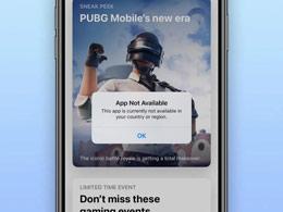 大战升级:苹果发布声明,移除Epic开发者帐号和所有应用!