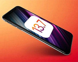 iOS 13.7值得升级吗?看看网友分享的升级体验