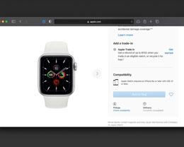 大部分 Apple Watch Series 5 暂无供应,或暗示新品将至