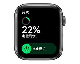 四个小技巧为 Apple Watch 节省电量