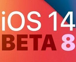 苹果发布 iOS 14 beta 8 继续修复 Bug,GM 版将至