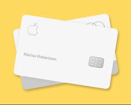 Apple Card 即将登陆其他国家