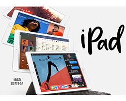 苹果全新第 8 代 iPad 发布:搭载 A12 芯片,售价 2499 元起