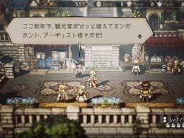 《歧路旅人:大陆的霸者》预注册超50万 日版发售日9月18日公布