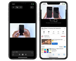 YouTube 移动网站推出「付费」 iOS 14 画中画功能,非高级用户无法使用