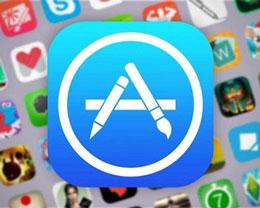 App 开发商向欧盟投诉苹果:App Store 涉嫌不公平竞争