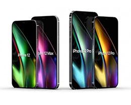 外媒预计苹果将在 10 月 13 日或 14 日发布 iPhone 12