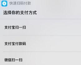 如何打开iOS 14中轻点背面功能?轻点背面支持哪些机型?