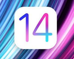 升级iOS 14后还可以降回iOS 13吗?
