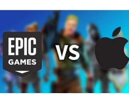 苹果将与 Epic 对薄公堂,结果有望改变应用商店现有模式