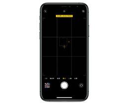 iOS14中相机有哪些升级?iOS14相机功能汇总