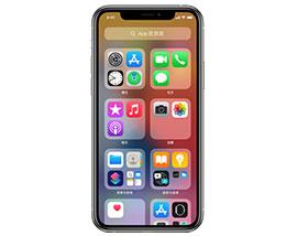 iOS 14 误删除自带的时钟等应用,如何解决?