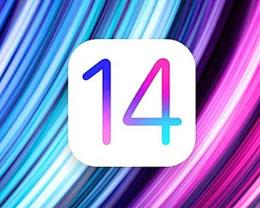 iOS 14.2 Beta版值得升级吗?iOS 14.2 Beta版升级建议