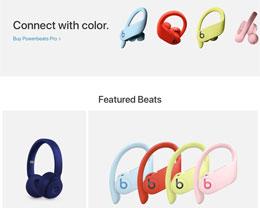 新音频产品或将至,苹果官网 Beats by Dre 页面已被删除