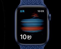 如何使用 Apple Watch 6 监测血氧含量指数?