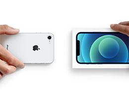 如何通过 Apple Trade In 换购计划购买 iPhone 12?