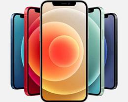 iPhone 12什么时候开启预购?什么时候发货?
