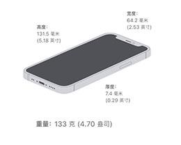 iPhone 12续航怎么样?能看多久视频?