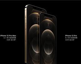 电信业者称苹果 iPhone 12 系列销量将创 iPhone 6 以来最高