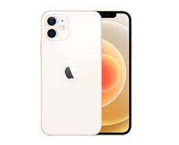 琼版 iPhone 12 售价 4784 元起,如何才能买到?