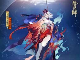 歌故海 唤潮逐梦《阴阳师》全新SSR阶式神千姬降临!