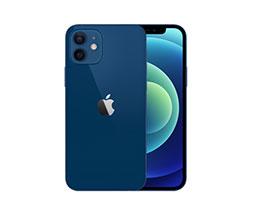 iPhone 12 藍色實物是什么樣,真的不好看嗎?
