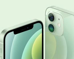 琼版 iPhone 12 售价有望全球最低,iPhone 12 Pro Max 或便宜 1500 元
