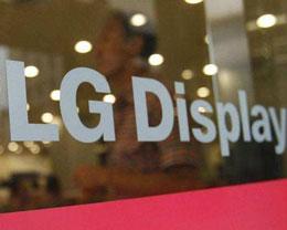 iPhone 推动 LG Display 第三季度盈利,结束 6 个季度亏损