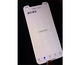 """苹果 iPhone 12 出现""""残影""""现象,是屏幕硬件问题吗?"""