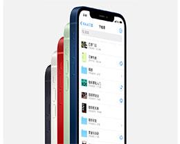 iPhone 12/12 Pro 开启 5G 后会很耗电吗?