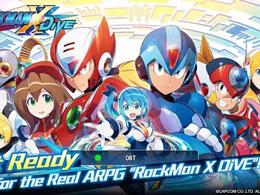 经典重燃!X系列续作《洛克人X DiVE》手游日本免费榜夺冠!
