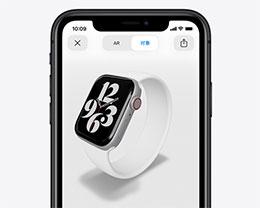 如何将 Apple Watch 和新 iPhone 12 配对?