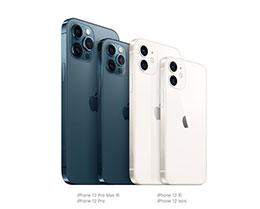 """准备购买 iPhone 12,如何参加苹果""""年年焕新计划""""?"""