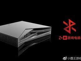 小霸王游戏机复活失败 公司法人已被限制高消费