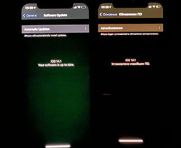iPhone 12 显示黑色画面时发绿光怎么办?