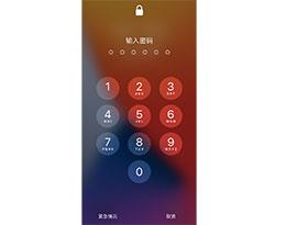 经常输漏 iPhone 锁屏密码?可能是遇到了这个 Bug