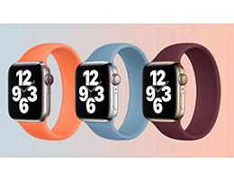 苹果官网上架三款全新配色的 Apple Watch 表带