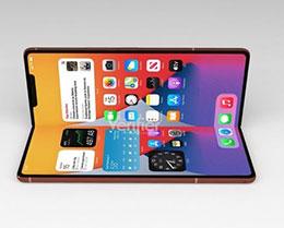 消息称苹果正开发折叠 iPhone,要求供应链送样测试