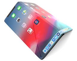 消息称可折叠 iPhone 正在测试中,有望 2022 年 9 月发布