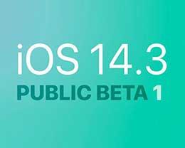 iOS14.3 beta版值得升级吗?附iOS14.3 beta版测评
