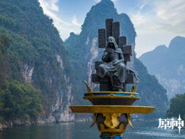 「从驻足到远行」《原神》携手桂林联动开启
