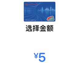 苹果 Apple Pay 正式上线西安「长安通」(交通联合)卡
