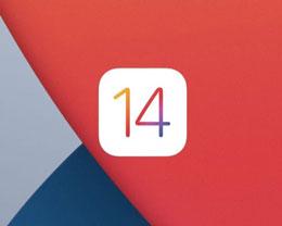 苹果向 iPhone 12 系列推送 iOS 14.2.1:修复锁屏无响应等问题