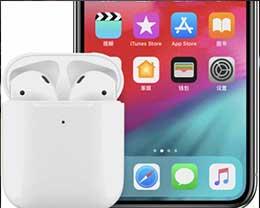 iPhone 12连接蓝牙耳机教程