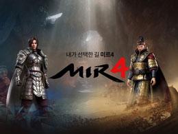 大哥游戏重大利好?《传奇4》手游韩国畅销榜第8,虚幻4开发