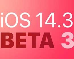iOS 14.3 beta3升级内容及更新方法