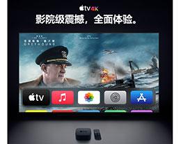 曝 2020 款 Apple TV 将于近期上市:搭载 A12Z 仿生芯片和 6GB 运存